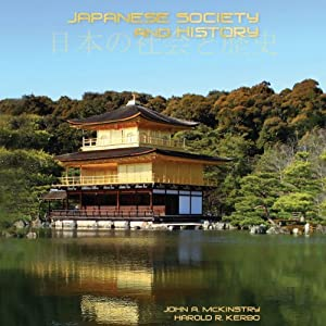 Japanese Society and History Audiobook