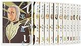 イムリ コミック 1-19巻セット (ビームコミックス)