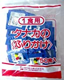 田中のふりかけ 旅行の友【50食入り】