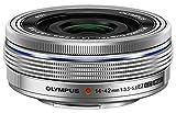 OLYMPUS 電動式パンケーキズームレンズ M.ZUIKO DIGITAL ED 14-42mm F3.5-5.6 EZ-Silver[並行輸入品]