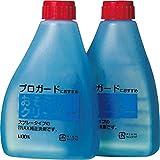 LIXIL(リクシル) INAX シャワートイレ用付属部品 プロガード専用洗剤 詰め替え用300ml 2個入り(1セット) CWA-86A
