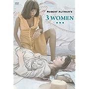 三人の女 [DVD]