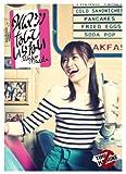 タイムマシンなんていらない【Amazon.co.jp 限定特典生写真付】 (Type-A)(DVD付)