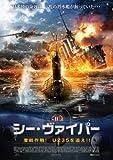 �����������ѡ�  ��Һ���! U235���ɤ�! !  [DVD]