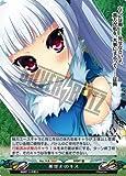 【C85】 戦国†恋姫~乙女絢爛☆戦国絵巻~ ファンタズマゴリア 美空とのキス PR
