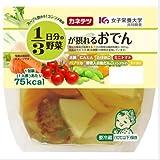【冷蔵】1/3日分の野菜が摂れるおでん 358g カネテツデリカ