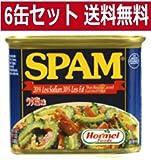 SPAM スパムうす塩味 6缶パック