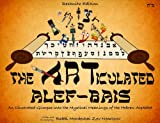 img - for The Articulated Alef-Bais book / textbook / text book