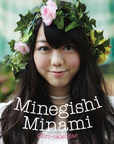 峯岸みなみ(AKB48)2011年カレンダー