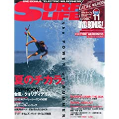 SURFIN' LIFE (�T�[�t�B�����C�t) 2012�N 11���� [�G��]