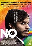 �Σϡ��ʥΡ��� [DVD]