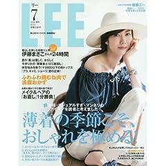 コンパクト版 LEE(リー) 2016年 07 月号 [雑誌]: LEE(リー) 増刊