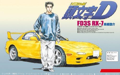 1/32 頭文字 (イニシャル) DシリーズNo.04 FD3S RX-7 高橋啓介