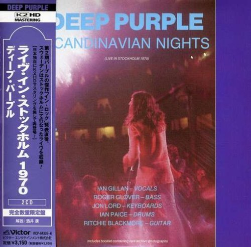 Scandinavian Nights Stockholm 1970 by Deep Purple (2008-07-23)