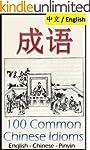 Chengyu: 100 Common Chinese Idioms: I...