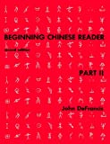 Beginning Chinese Reader, Part 2: Second Edition