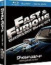 ワイルド・スピード クアドリロジー Blu-ray【デジタルコピー付】(初回生産限定) [Limited Edition]