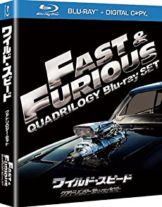 ワイルド・スピード クアドリロジー Blu-ray【デジタルコピー付】(初回生産限定)