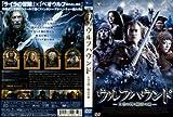 ウルフハウンド・天空の門と魔法の鍵 [レンタル落ち] [DVD]
