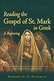 Reading the Gospel of St Mark in Greek (Greek Edition)
