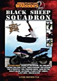 Urban Street Bike Warriors 2: Black Sheep Squadron [DVD] [Import]