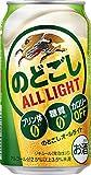 キリン のどごし オールライト 6缶パック 350ml×24本