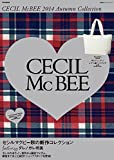 CECIL McBEE 2014 Autumn/Winter Collection (e-MOOK 宝島社ブランドムック)