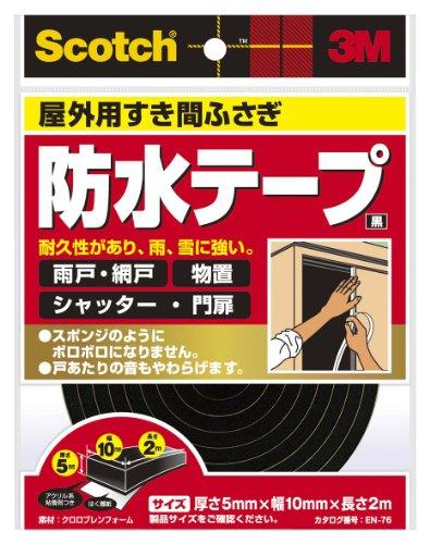 3M(住友スリーエム) スコッチ 屋外用すき間ふさぎ防水ソフトテープ(EN-76)