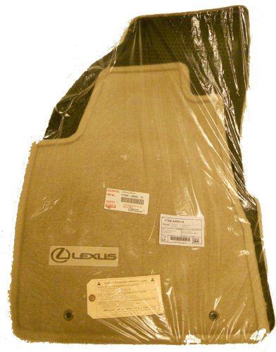 2004-to-2009-lexus-rx330-rx350-carpeted-floor-mats-factory-oem-ivory-beige