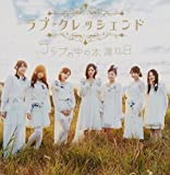 【Amazon.co.jp限定】タイトル未定(CD+DVD)(Type-A)(初回生産限定盤)(生写真(Amazon オリジナル柄))