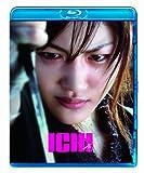 ICHI(Blu-ray)