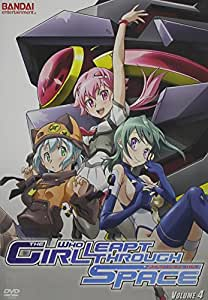 The Girl Who Leapt Through Space Volume 4