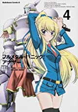 漫画版「フルメタル・パニック! アナザー」第4巻レビュー