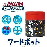 HALEIWA (ハレイワ) フードポット 真空断熱 スプーン付き 0.3L モンスター グレー HGBFS300MG
