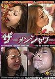 ザーメンシャワー No.02 [DVD][アダルト]