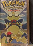 Pokemon - The Johto Journeys - Azalea Adventures (Vol. 47) [VHS]