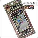 ディスプレイシート iPhone4/4S(なめこ)