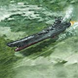 【Amazon.co.jp限定】宇宙戦艦ヤマト2199 アートキャンバス(浮遊大陸脱出)
