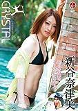 新谷奈津美/ CRYSTAL[DVD]