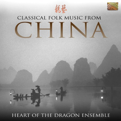 heart-of-the-dragon-ensemble-classical-folk-music-from-china