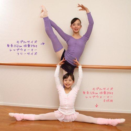 【バレエ用ウォームアップ】レッグウォーマー(フリーサイズ) ピンク | 子供用 キッズ ジュニア 子ども こども 大人 おとな 格安 韓国製 バレエ用品 通販 レッスン 練習用