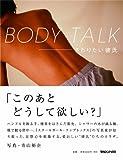 BODY TALK������ꤿ�����