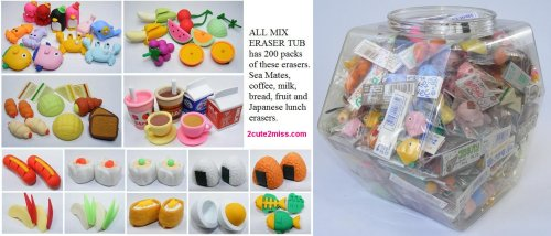 New 200 Japanese Zensin Eraser Tub All Mix Sea Mates Fruit Coffee Milk Take Apart Puzzle Design
