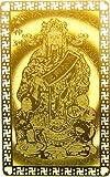 風水の開運カード【NO-5】■金運!財宝到■(金属製) 護符