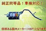送料無料 アトレー S200V S210V S200W S210W S220G S230G S20V S230V純正同等/車検対応055-128