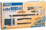 TOMIX Nゲージ 91092 レールセット待避線セットII (Bパターン)