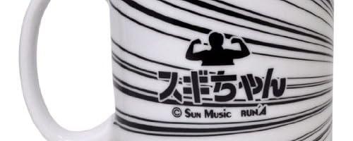 スギちゃん マグカップ(カツオ)