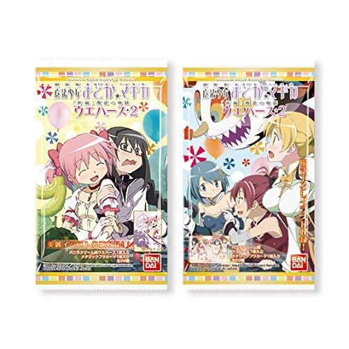 魔法少女まどか☆マギカ[新編]叛逆の物語ウエハース2 20個入 BOX(食玩・ウエハース)