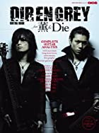 DIR EN GREY GUITAR BOOK feat.��&Die (���󥳡����ߥ塼���å�MOOK)(���Ū�˺߸��ڤ�Ǥ��������ʤ����ټ����������ޤ�������ͽ����狼�꼡��E�᡼��ˤƤ��Τ餻���ޤ������ʤ�����ȯ���������ᤤ�����ޤ���)