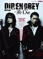 DIR EN GREY GUITAR BOOK feat.��&Die (�������ߥ塼���å�MOOK)(�߸ˤ��ꡣ)